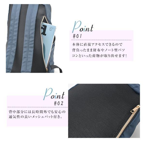 リュックサック リュック マザーズリュック ブランド レディース ナイロン  おしゃれ 通勤 通学 軽量 女子 かばん バッグ 30代 40代|crosscharm|13