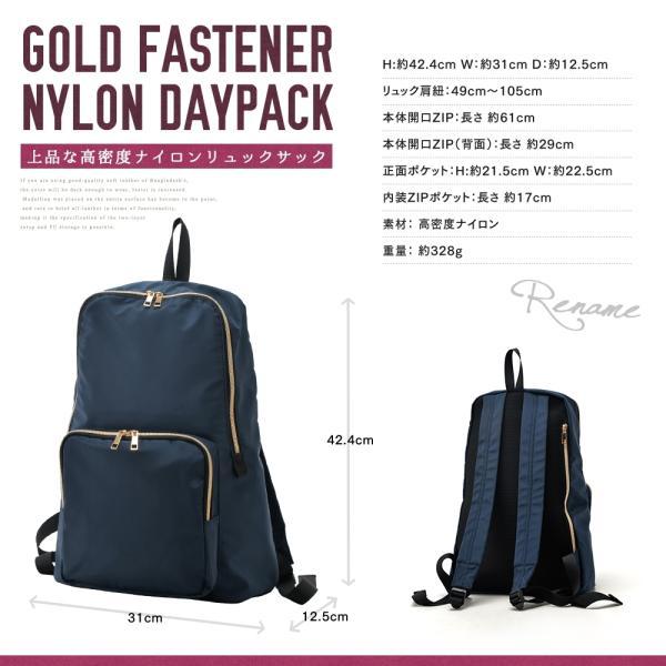 リュックサック リュック マザーズリュック ブランド レディース ナイロン  おしゃれ 通勤 通学 軽量 女子 かばん バッグ 30代 40代|crosscharm|16