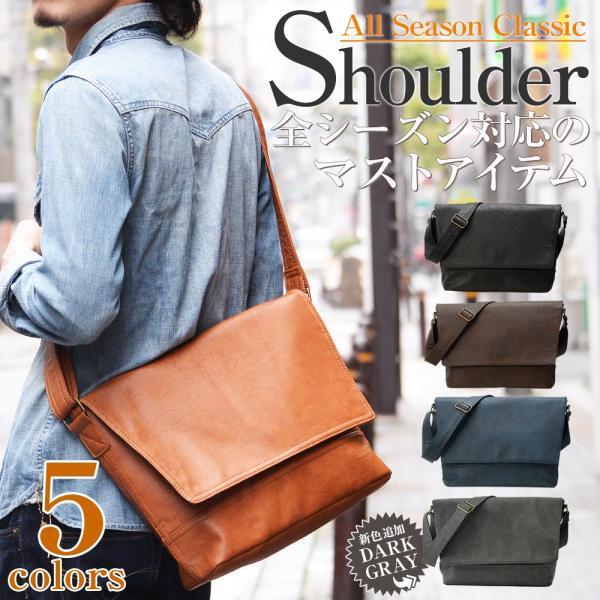 ショルダーバッグ メンズ メッセンジャーバッグ カジュアル バック ビジネスバッグ 斜めがけ バッグ 鞄 斜め掛け バッグ ブランド おしゃれ|crosscharm