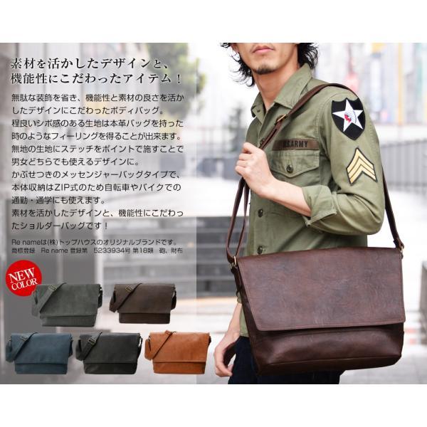 ショルダーバッグ メンズ メッセンジャーバッグ カジュアル バック ビジネスバッグ 斜めがけ バッグ 鞄 斜め掛け バッグ ブランド おしゃれ|crosscharm|02