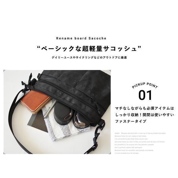 サコッシュ バッグ ショルダーバッグ メンズ メッセンジャー シンプル ブラック 黒 ネイビー 斜めがけ 軽量 ブランド ナイロン 小さめ カジュアル ミニバッグ|crosscharm|05
