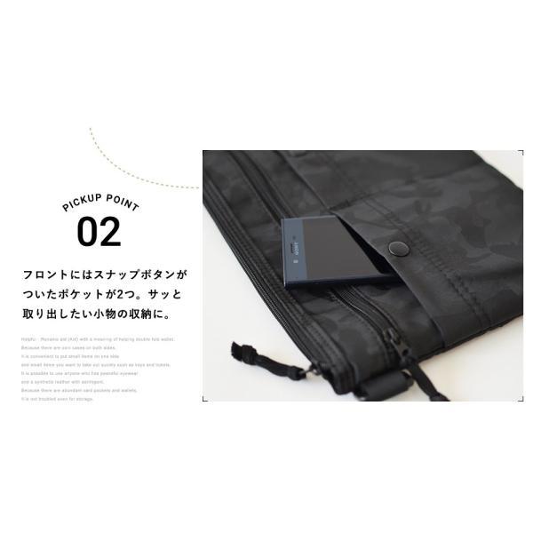 サコッシュ バッグ ショルダーバッグ メンズ メッセンジャー シンプル ブラック 黒 ネイビー 斜めがけ 軽量 ブランド ナイロン 小さめ カジュアル ミニバッグ|crosscharm|06
