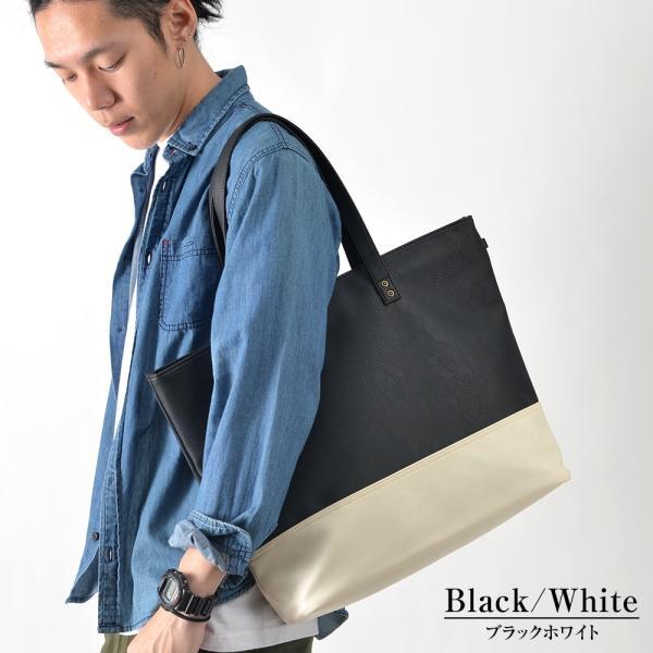 トートバッグ メンズ ビジネストート バック カジュアル 無地 シンプル かばん ビジネスバッグ|crosscharm|13