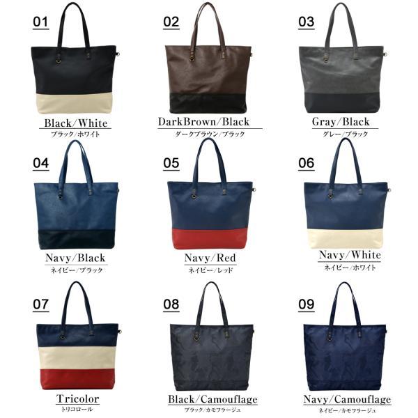 トートバッグ メンズ ビジネストート バック カジュアル 無地 シンプル かばん ビジネスバッグ|crosscharm|20