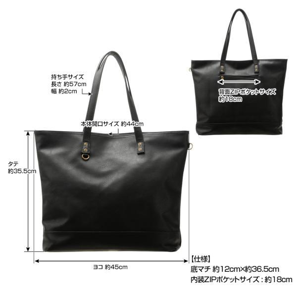トートバッグ メンズ ビジネストート バック カジュアル 無地 シンプル かばん ビジネスバッグ|crosscharm|21