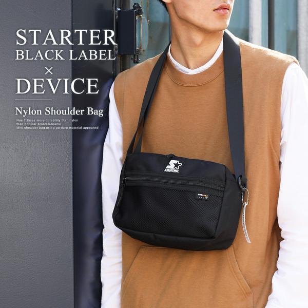 ショルダーバッグ レディース ナイロン 小さめ ブランド ロゴ 軽い 軽量 2way おしゃれ 黒 メンズ 斜めがけ 通勤 通学【STARTER BLACK LABEL】|crosscharm