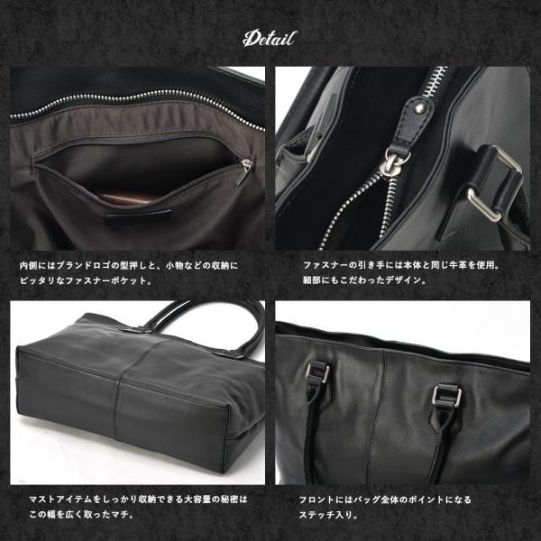 本革バッグ メンズ トートバッグ メンズバッグ ビジネス ショルダーバッグ 2way レザー A4 ブランド 軽量 ファスナー付き ビジネストート バッグ|crosscharm|11
