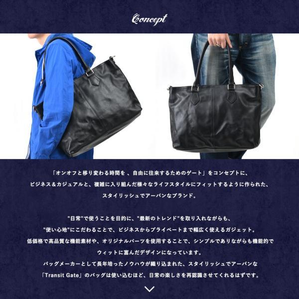 本革バッグ メンズ トートバッグ メンズバッグ ビジネス ショルダーバッグ 2way レザー A4 ブランド 軽量 ファスナー付き ビジネストート バッグ|crosscharm|03