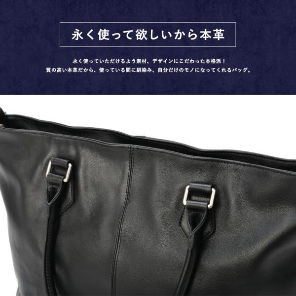 本革バッグ メンズ トートバッグ メンズバッグ ビジネス ショルダーバッグ 2way レザー A4 ブランド 軽量 ファスナー付き ビジネストート バッグ|crosscharm|05