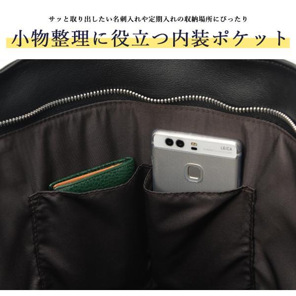 本革バッグ メンズ トートバッグ メンズバッグ ビジネス ショルダーバッグ 2way レザー A4 ブランド 軽量 ファスナー付き ビジネストート バッグ|crosscharm|09