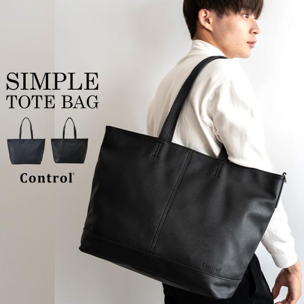 50767e5b3e54 メンズ トートバッグ トート 通勤 通学 トートバック 鞄 かばん ビジネス A4 大きめ ブランド 大容量 ...