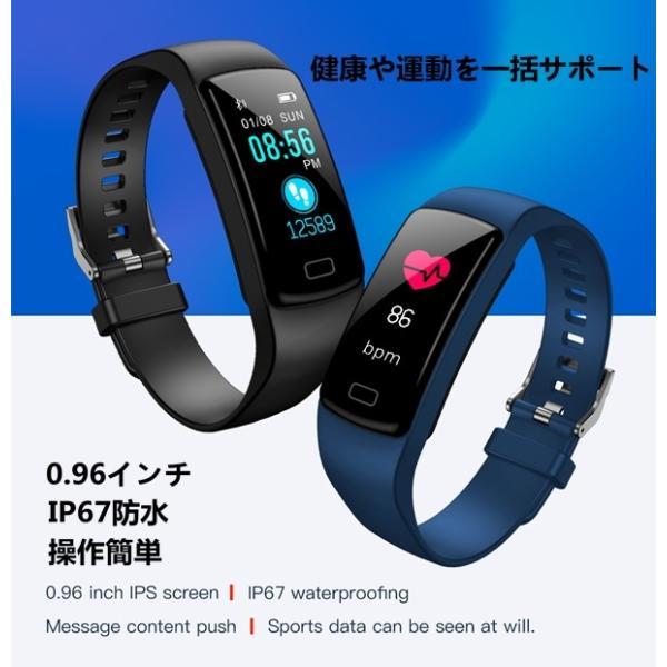 【送料無料】多機能スマートウォッチ ブレスレット 血圧計 心拍計 歩数計 活動量計 IP67防水 着信電話 消費カロリー 睡眠検測  iphone iOS Android対応|crosscounter|02