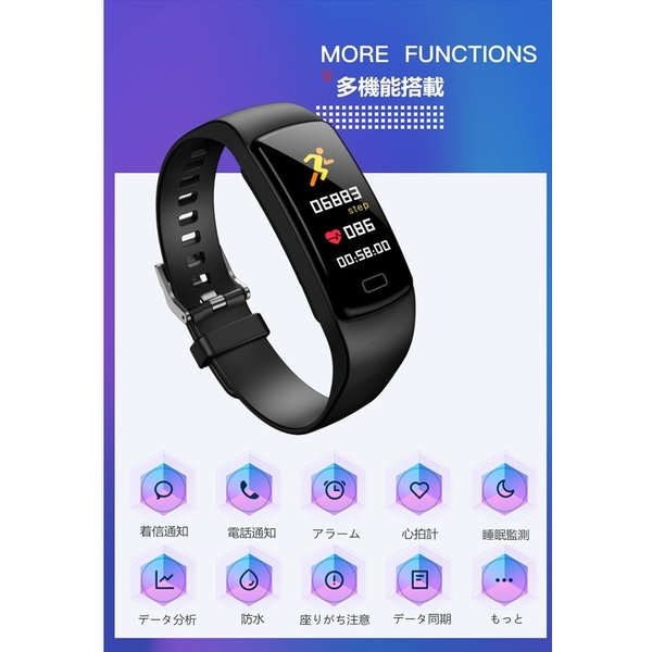 【送料無料】多機能スマートウォッチ ブレスレット 血圧計 心拍計 歩数計 活動量計 IP67防水 着信電話 消費カロリー 睡眠検測  iphone iOS Android対応|crosscounter|03