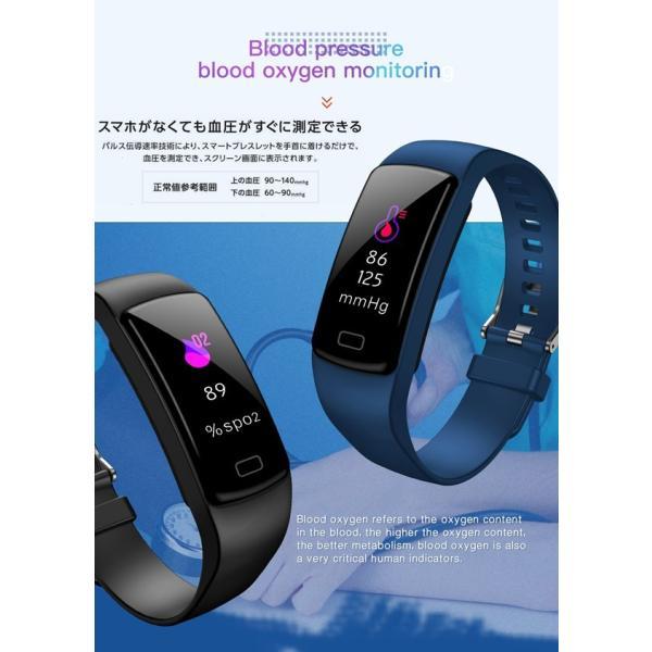 【送料無料】多機能スマートウォッチ ブレスレット 血圧計 心拍計 歩数計 活動量計 IP67防水 着信電話 消費カロリー 睡眠検測  iphone iOS Android対応|crosscounter|05
