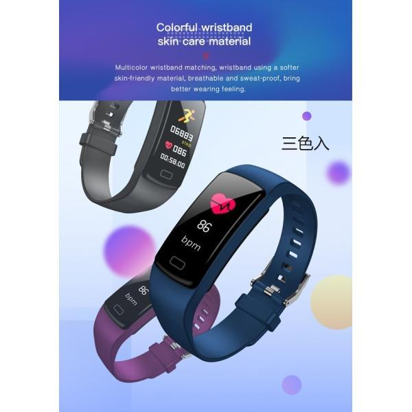 【送料無料】多機能スマートウォッチ ブレスレット 血圧計 心拍計 歩数計 活動量計 IP67防水 着信電話 消費カロリー 睡眠検測  iphone iOS Android対応|crosscounter|06