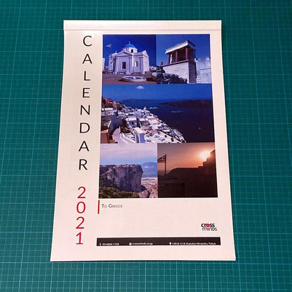 まだ間に合う 短納期 翌日発送相談 2021年  世界に一つ オリジナル 写真 オリジナルカレンダー 12枚 ギリシャ編|crossmindsnet