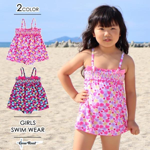 ワンピース 水着 子供 キッズ 女の子 女児 水着 保育園 幼稚園 小学生 スイムウエア 海 海水浴 プール ビーチ