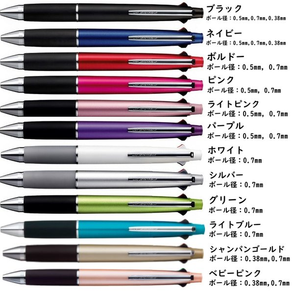 名入れ ボールペン 彫刻名入れ ジェットストリーム 5機能ペン 4&1 三菱鉛筆 専門店|crossshop1|02