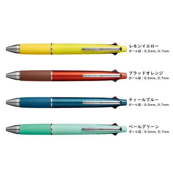 名入れ ボールペン 彫刻名入れ ジェットストリーム 5機能ペン 4&1 三菱鉛筆 専門店|crossshop1|03
