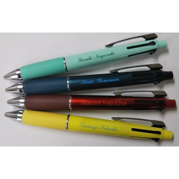 名入れ ボールペン 彫刻名入れ ジェットストリーム 5機能ペン 4&1 三菱鉛筆 専門店|crossshop1|05