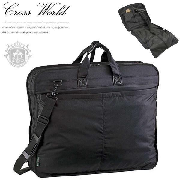 ガーメントバッグ 三つ折り メンズ レディース スーツバッグ 2着 ロングタイプ キャリーバー通し付き ハンガー2本 礼服用バッグ 黒 ブラック CWH190620R