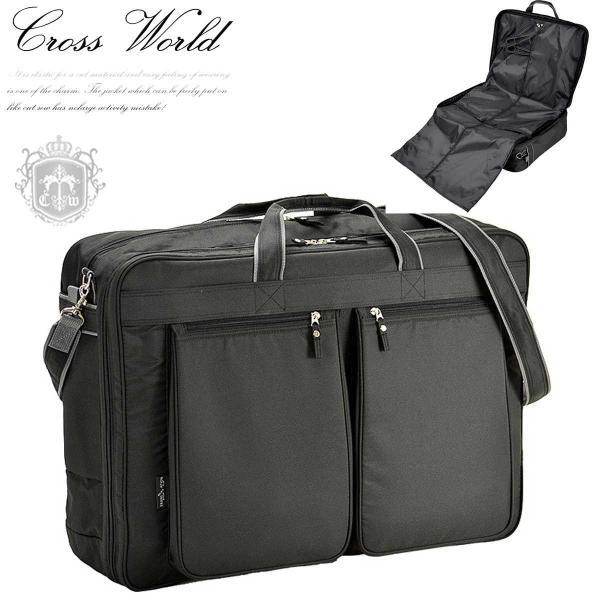 ガーメントバッグ 三つ折り ボストンバッグ 旅行用 スーツバッグ 礼服用バッグ 2着 ハンガー2本 ロングタイプ 軽量 旅行カバン 黒 ブラック CWH190620V