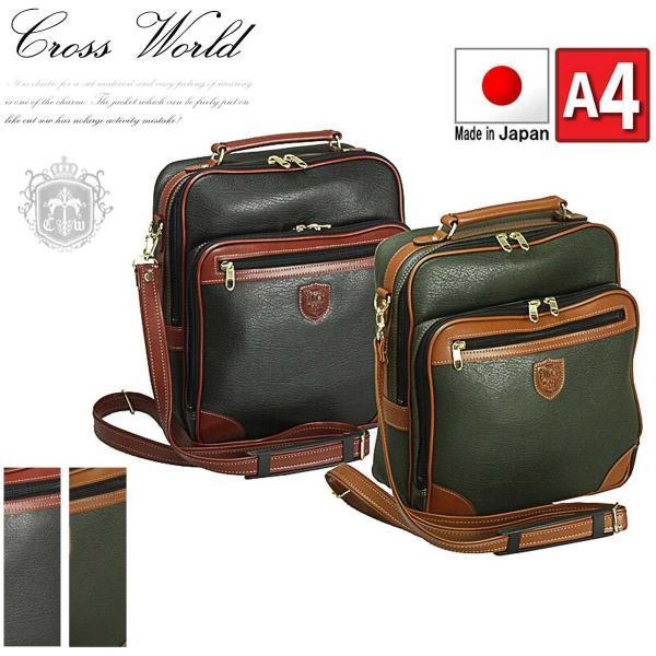ショルダーバッグ メンズ A4 B5 縦型 斜めがけ 日本製 豊岡製鞄 2way 27cm フェイクレザー 黒 カーキ ブラック CWH190704F