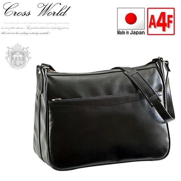 ショルダーバッグ メンズ A4 横型 斜め掛け 日本製 豊岡製鞄 ショルダー ビジネス バッグ shoulder bag A4ファイル 黒 ブラック CWH190704N