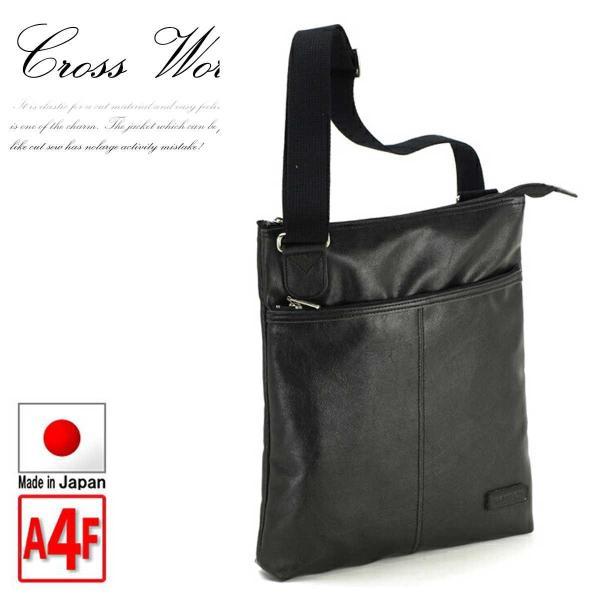 ショルダーバッグ メンズ 斜めがけ A4 33cm 縦型 軽い 薄マチ 日本製 豊岡製鞄 おしゃれ ビジネス ショルダーバック 黒 ブラック CWH190710B