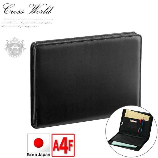 ビジネスバッグ メンズ 薄マチ A4F 36cm ブリーフケース スピードケース ハードカバー 日本製 豊岡製鞄 黒 ブラック CWH191211-14