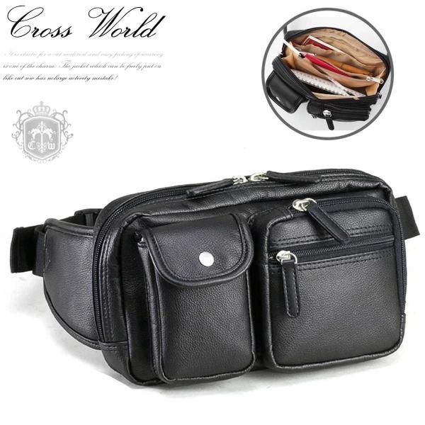 ウエストポーチ メンズ ウエストバッグ フェイクレザー 合成皮革 日本製 豊岡製鞄 黒 ブラック CWH200305-28