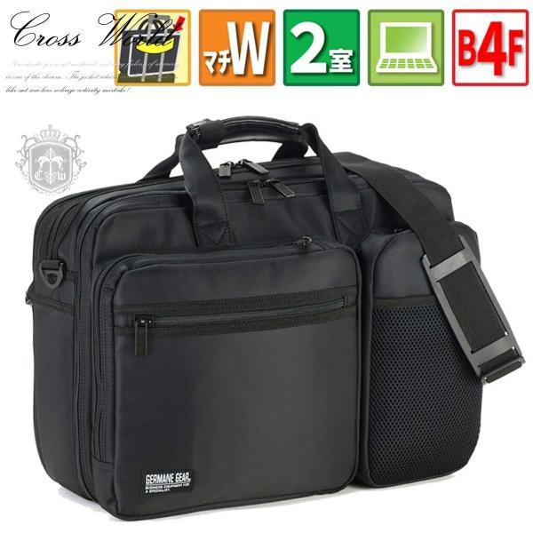 B4 A4 ビジネスバッグ メンズ ショルダーベルト ノートPC 軽量 大容量 B4ファイル 自立 ブランド キャリーオン マチ拡張 黒 ブラック CWH200407-27