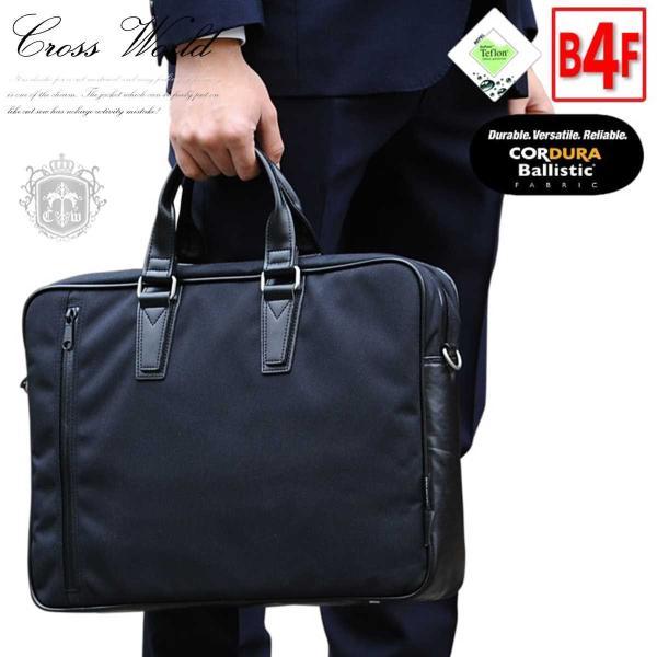 B4 A4 ビジネスバッグ メンズ ブリーフケース B4ファイル 軽量 ブランド 撥水 防水 通勤 2way 出張 日本製 豊岡製鞄 ショルダーベルト 黒 ブラック CWH200407-29