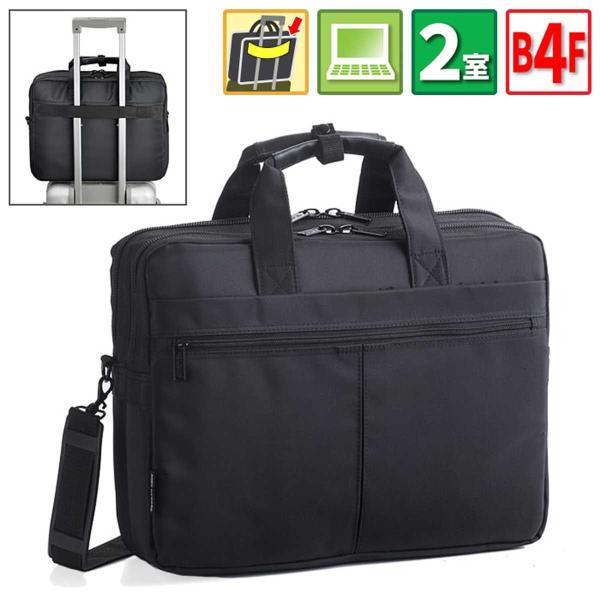 B4 A4 2室 ビジネスバッグ メンズ ブリーフケース B4ファイル 大容量 カジュアル 軽量 ブランド ノートpc キャリーオン ナイロン 黒 ブラック CWH200608-02