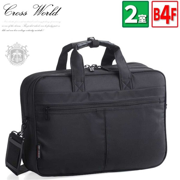 B4ファイル A4 2室式 ビジネスバッグ メンズ ブリーフケース 軽量 軽い ブランド ショルダーベルト ソフト 黒 ブラック CWH200608-03