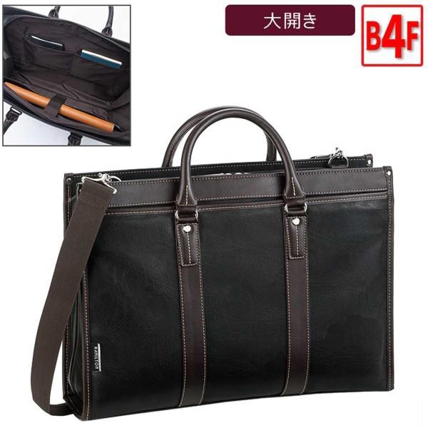 ビジネスバッグ メンズ ブリーフケース B4ファイル A4ファイル 軽量 大きめ 大開き 大容量 ブランド 自立 ショルダーベルト 通勤 黒 ブラック CWH200608-13