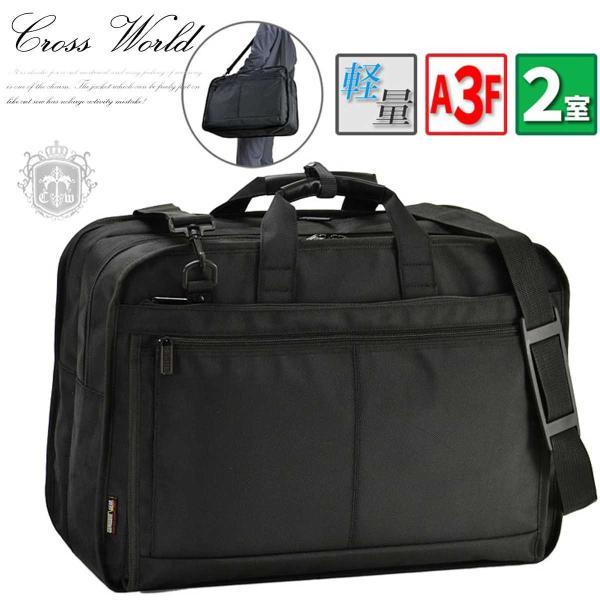 52cm A3F ビジネスバッグ メンズ 2室 軽量 ブリーフケース ビジネストラベルバッグ 男性用 ビジネス 出張 通勤 黒 ブラック CWH200608-18