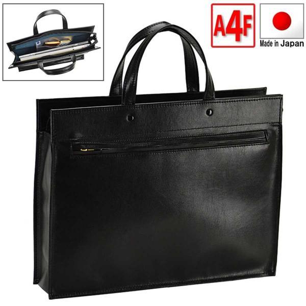 A4 ビジネスバッグ メンズ ブリーフケース A4ファイル 日本製 豊岡製鞄 自立 薄型 ブランド 軽量 黒 ブラック CWH200608-22
