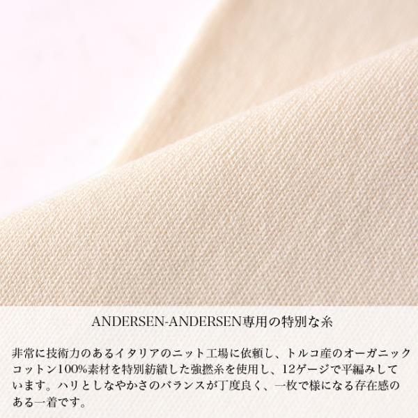 アンデルセンアンデルセン ANDERSEN ANDERSEN BOATSMAN SHORT コットンニット クルーネック 半袖 カットソー ・AA1911005(40%off)(セール品、返品交換不可)|crouka|09