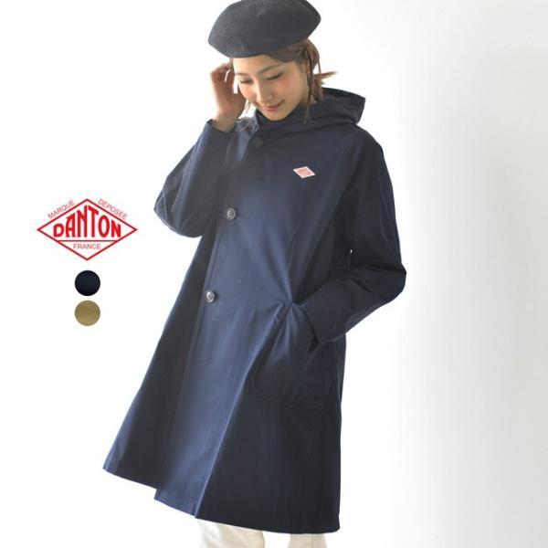 ダントン DANTON DOUBLE CLOTH COAT ラグランスリーブ フードコート ・JD-8849PDF|crouka