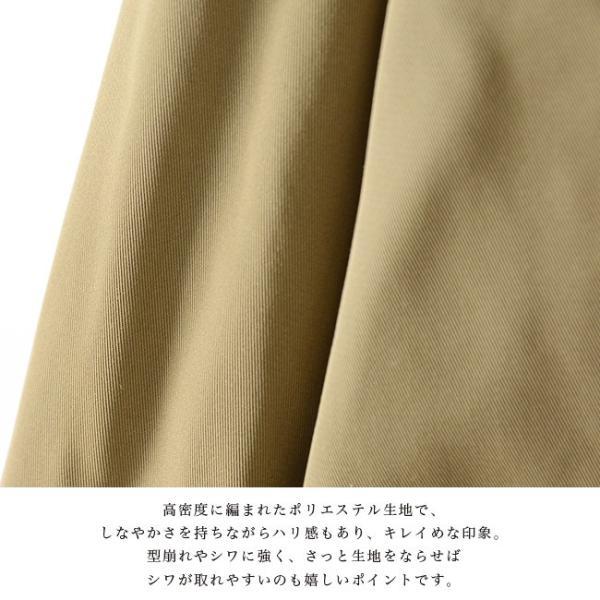 ダントン DANTON DOUBLE CLOTH COAT ラグランスリーブ フードコート ・JD-8849PDF|crouka|11