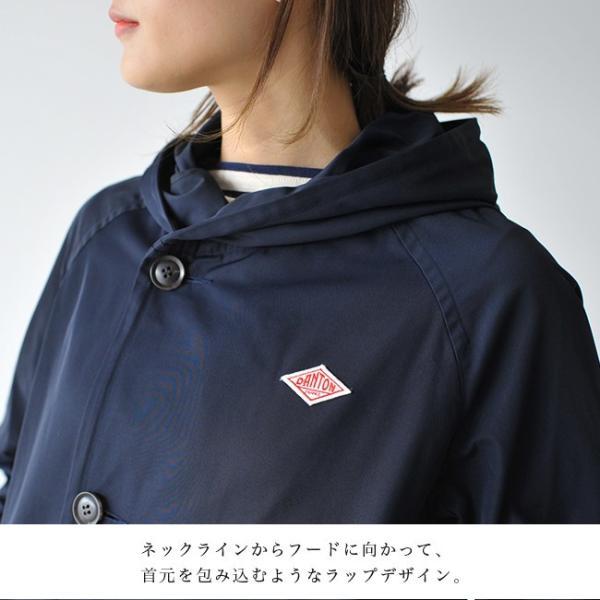 ダントン DANTON DOUBLE CLOTH COAT ラグランスリーブ フードコート ・JD-8849PDF|crouka|05