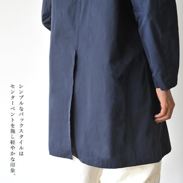 ダントン DANTON DOUBLE CLOTH COAT ラグランスリーブ フードコート ・JD-8849PDF|crouka|08