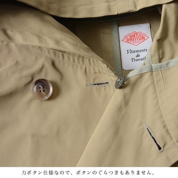 ダントン DANTON DOUBLE CLOTH COAT ラグランスリーブ フードコート ・JD-8849PDF|crouka|10