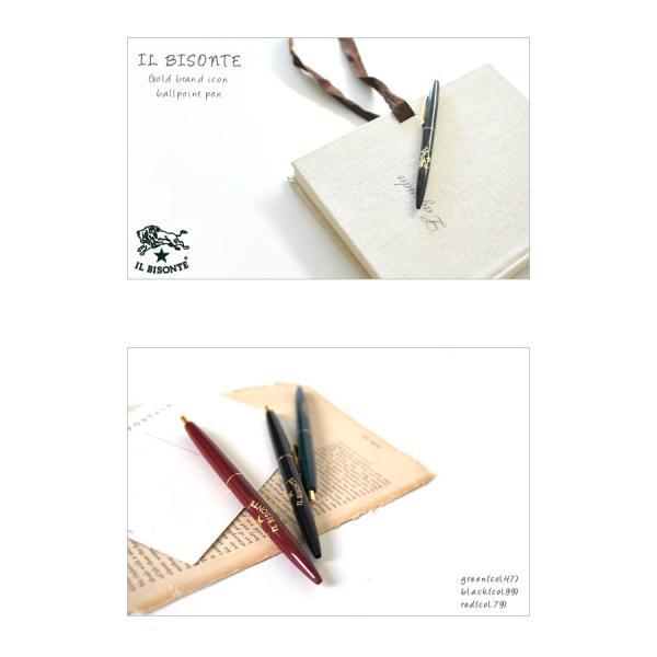 イルビゾンテ IL BISONTE ゴールドブランドアイコン ボールペン・5432404298(全3色)(unisex)|crouka|04