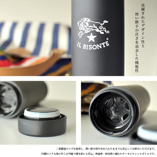 イルビゾンテ IL BISONTE バッファローロゴ サーモボトル スマートボトル 水筒 300ml・54324-0-9298 (ユニセックス) crouka 05