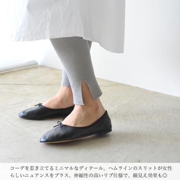 マルシャル テル MARECHAL TERRE Rib leggings リブレギンス ニット レギンス パンツ ・ZMT191KN724|crouka|05