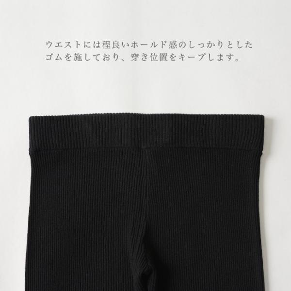マルシャル テル MARECHAL TERRE Rib leggings リブレギンス ニット レギンス パンツ ・ZMT191KN724|crouka|07