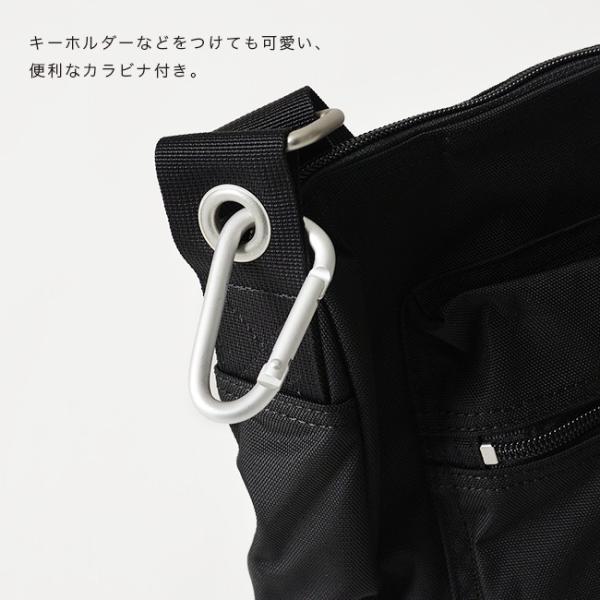 マリメッコ marimekko Pal ショルダーバッグ 52631-2-6991