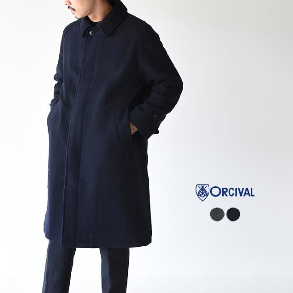 オーチバル オーシバル ORCIVAL メリノモッサ×インサレーション キルト ステンカラー コート ワイドシルエット メンズ  RC-8088MSM【予約商品】|crouka